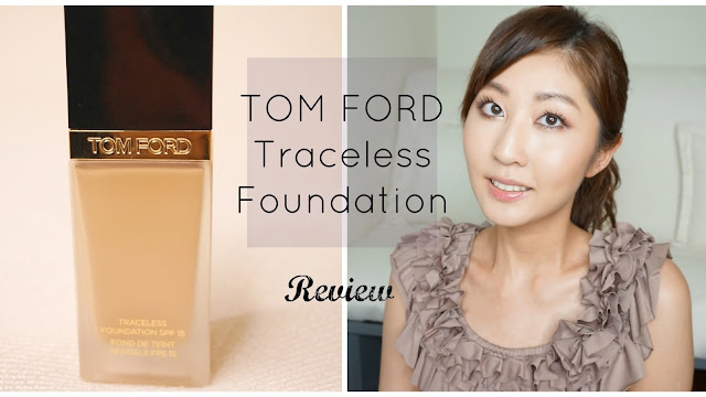 review tom ford traceless foundation, tom ford traceless foundation, tom ford traceless foundation review, review mỹ phẩm, review kem nền