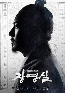 SINOPSIS Tentang Jang Yeong-Sil Episode 1 - Terakhir
