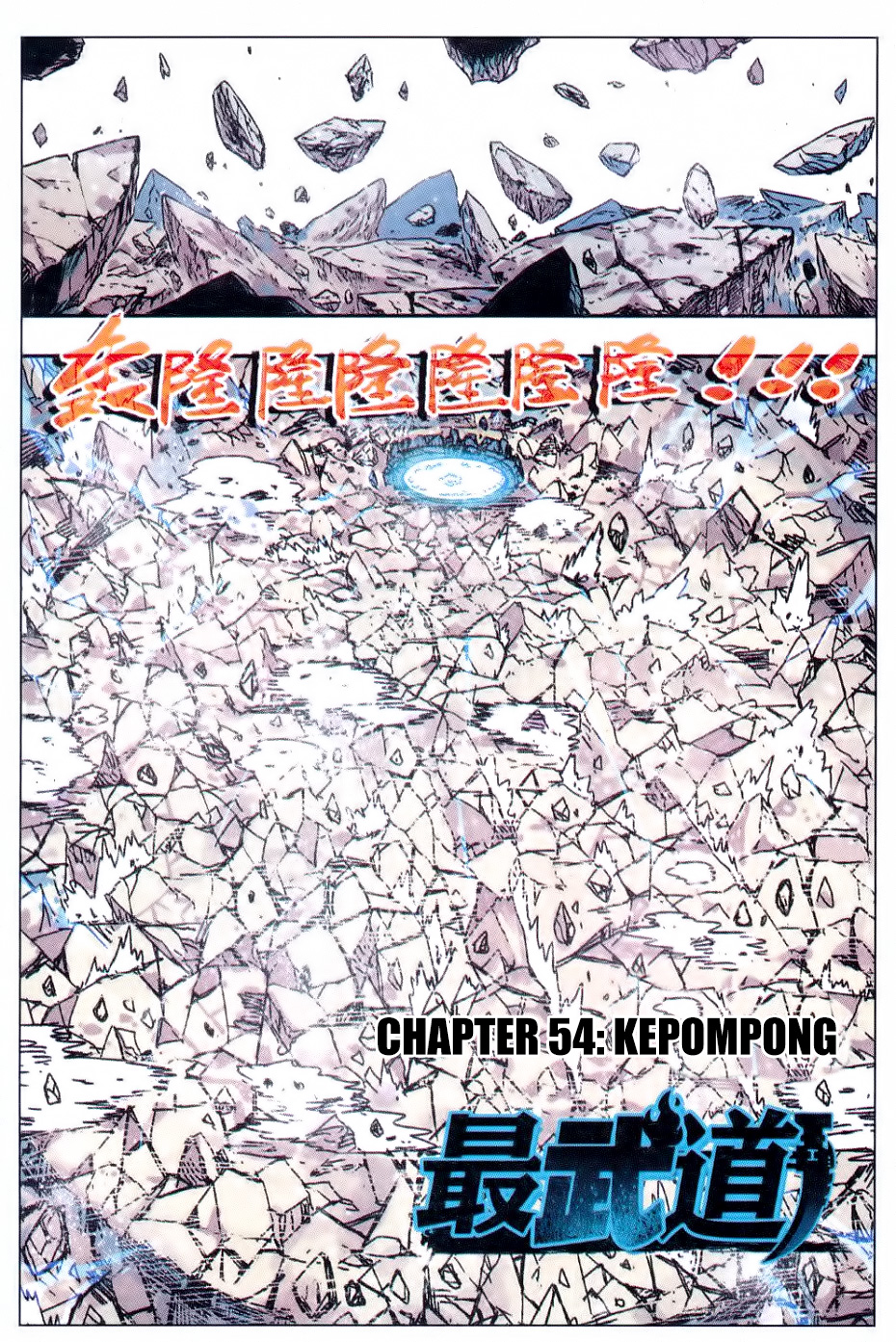 Baca Komik Zui Wu Dao Chapter 54 Komik Station