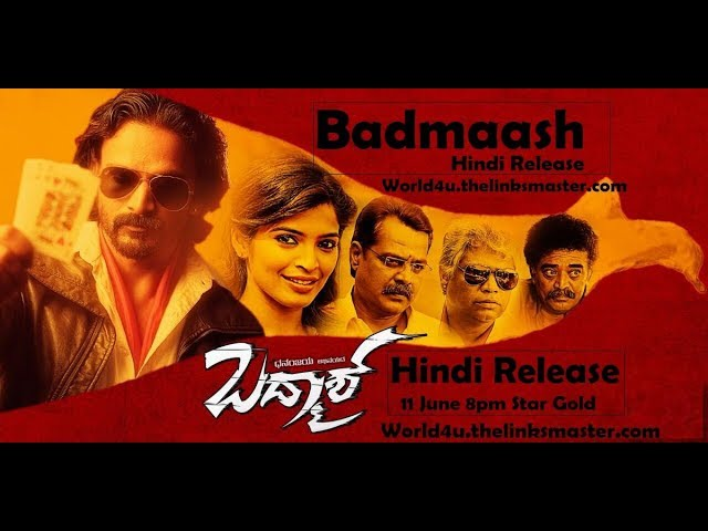 Badmaash 2016 Hindi Dubbed Full Movie Download  world4ufree, worldfree4u,7starhd, 7starhd.info,9kmovies,9xfilms.org 300mbdownload.me,9xmovies.net, Bollywood,Tollywood,Torrent, Utorrent