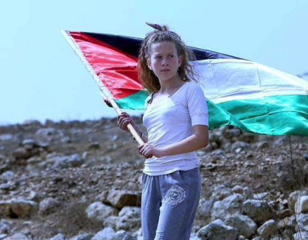 PALESTINA / #FREEAHED
