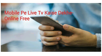 Mobile Pe Live Tv Kaise Dekhe- Free Apps Se