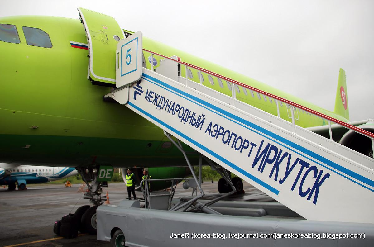 Главная  Международный аэропорт Владивосток