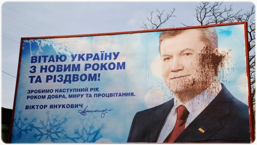 реклама януковича, плакат януковича