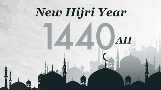 11th SEPTEMBER IS THE FIRST DAY OF HIJRI NEW YEAR 1440