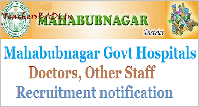 Mahabubnagar Govt Hospitals Doctors, Staff  Recruitment 2017 notification