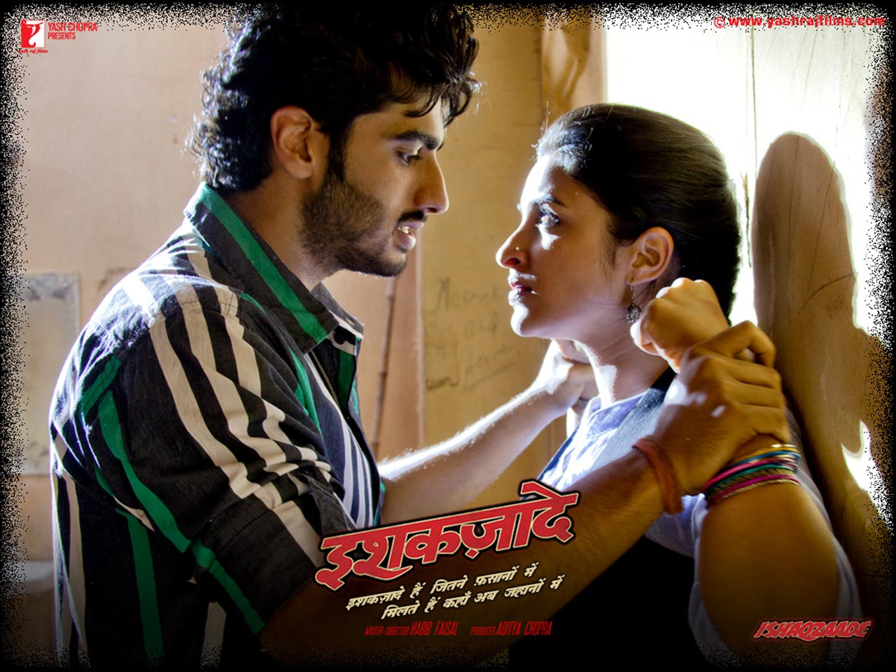 maschine movie mp3 song download