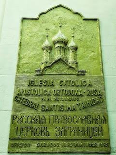 Placa Informativa da Igreja Ortodoxa Russa, Buenos Aires
