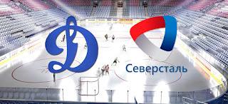 Северсталь – Динамо М прямая трансляция онлайн 28/12 в 19:30 по МСК.