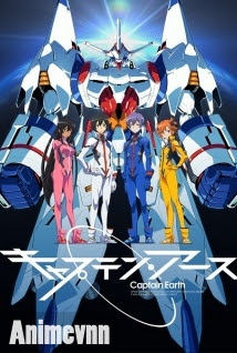Captain Earth -  2014 Poster