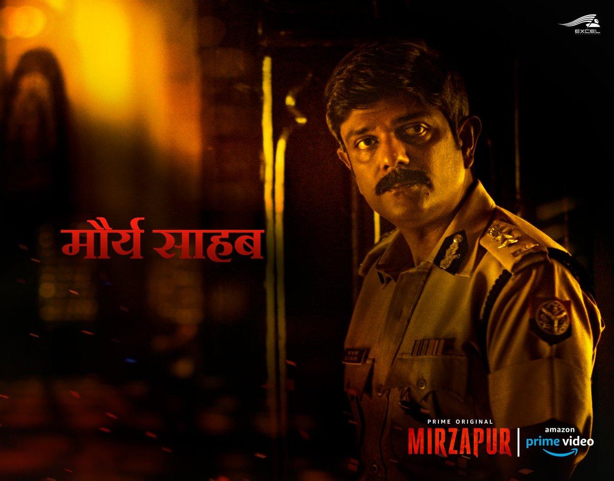 Ad Quiz Movies & Random: The Mirzapur webseries