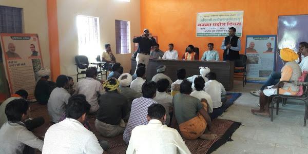 ग्राम अम्बा में मनाया मक्का परिक्षेत्र दिवस हुई किसान संगोष्ठी