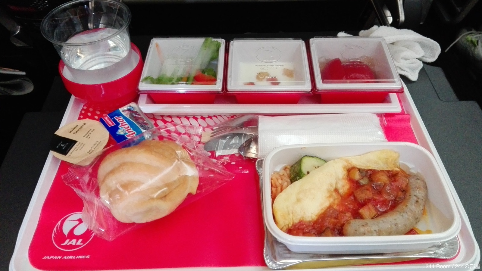 jl752-flightmeal-breakfast