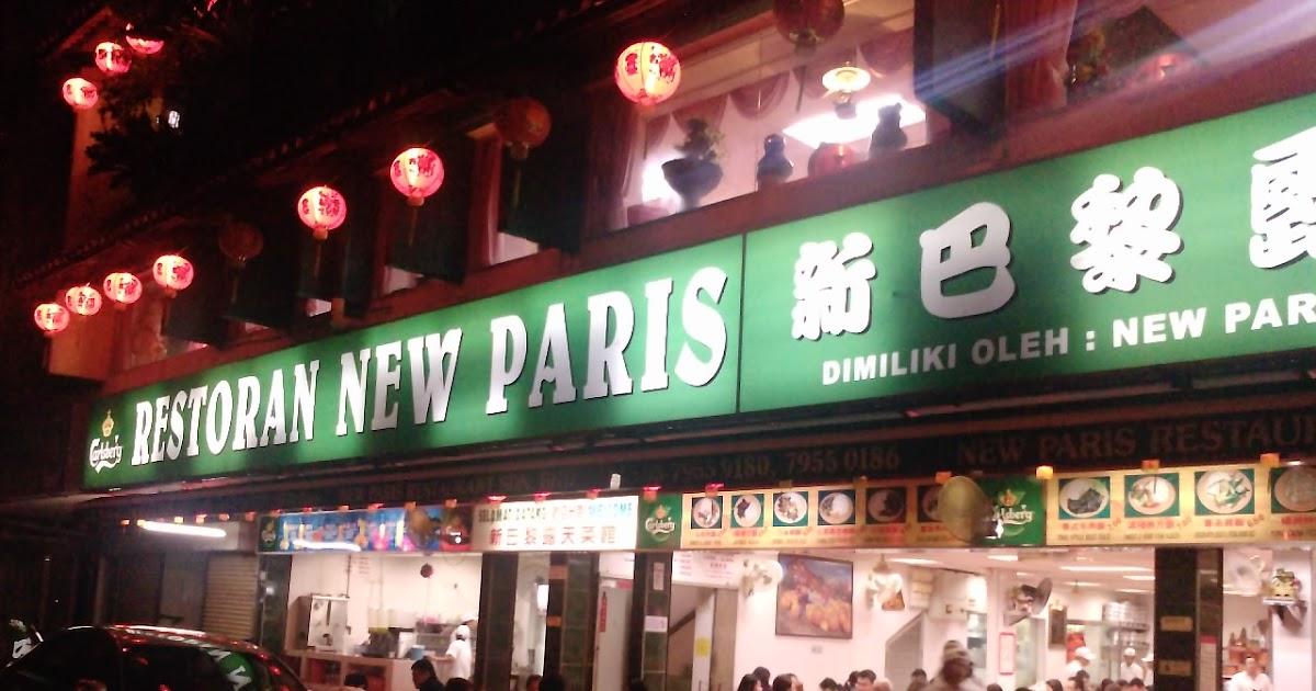 Tasty Or Not?: New Paris Restaurant @ SS2, PJ: Growing Up