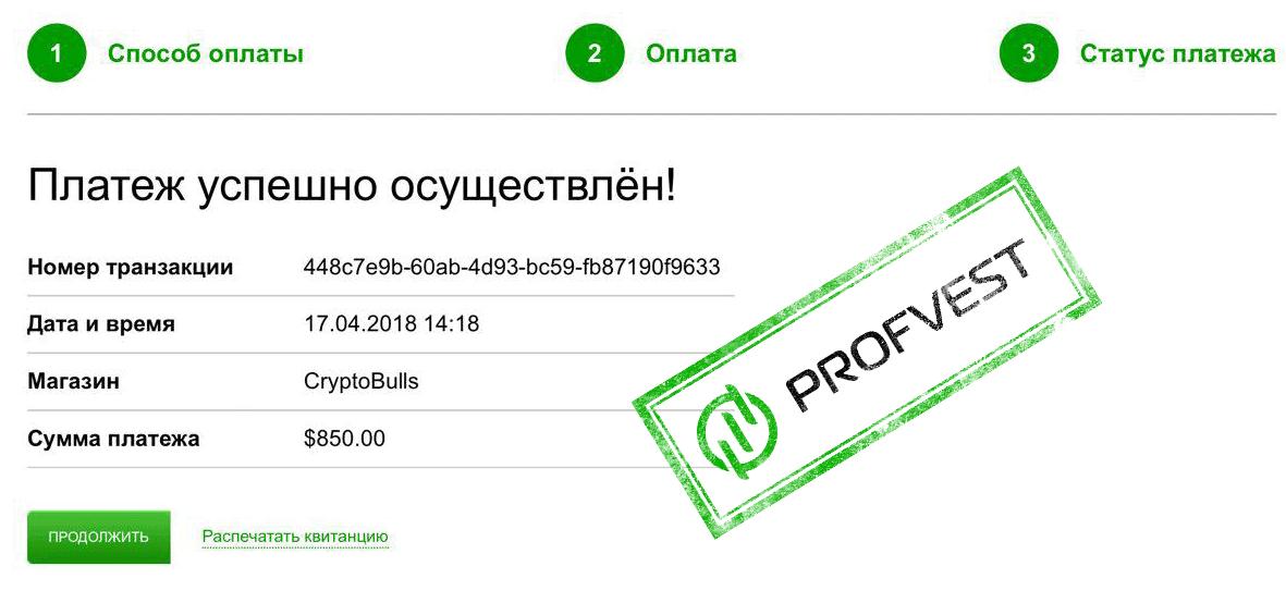 Депозит в Crypto Bulls