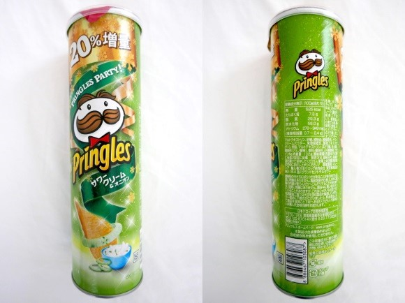 Pringles Winter Symphony – Sour Cream & Onion
