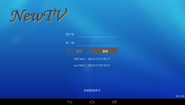 新世紀影視 App