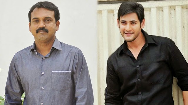 Koratala Shiva Clarifies about Mahesh Babu's first look