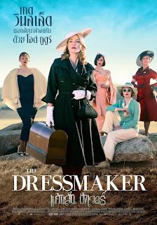 The Dressmaker (2015) – แค้นลั่น ปังเวอร์ [บรรยายไทย]
