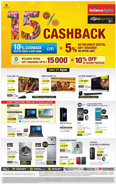 Reliance Digital 15% cash back and many more offers | October 2016 festival discount offer | Dassehra/Diwali offers