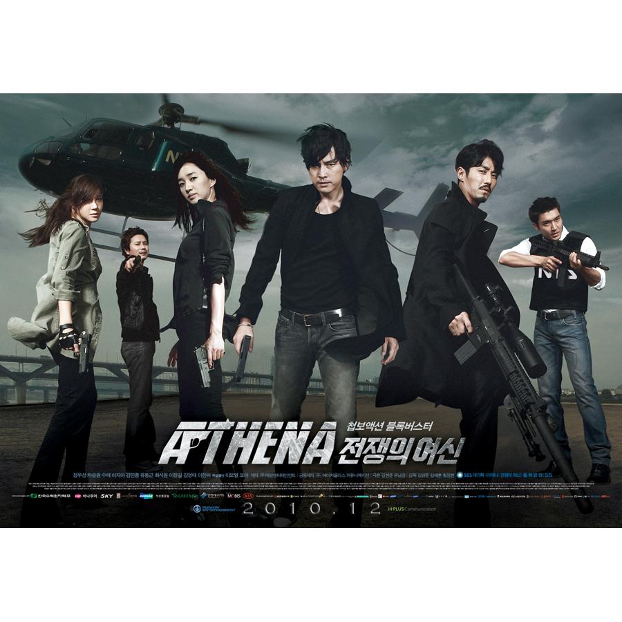 Various Artists – Athena : Goddess of War OST