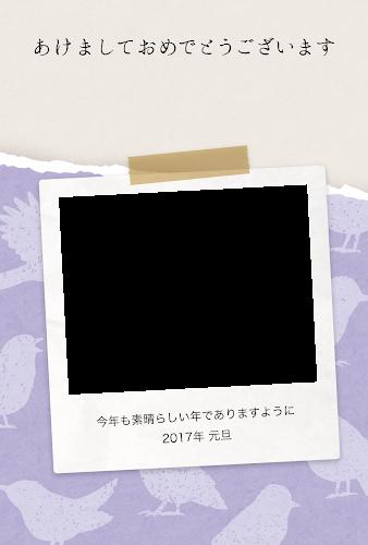 大きなポラロイドの写真フレームのガーリー年賀状(酉年・写真フレーム)