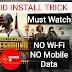 Android Mobile Mein PUBG Free Install Kaise Karein