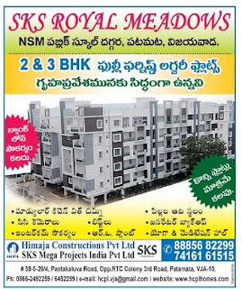 SKS ROYAL MEADOWS VIJAYAWADA