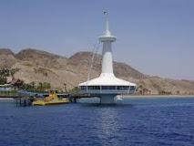 אילת -המצפה התת ימי