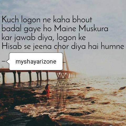 Hindi Sad Lines Pic