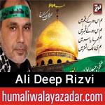 http://www.humaliwalayazadar.com/2012/11/blog-post_9265.html