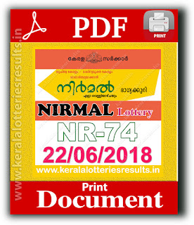 "KeralaLotteriesResults.in, ""kerala lottery result 22 6 2018 nirmal nr 74"", nirmal today result : 22-6-2018 nirmal lottery nr-74, kerala lottery result 22-06-2018, nirmal lottery results, kerala lottery result today nirmal, nirmal lottery result, kerala lottery result nirmal today, kerala lottery nirmal today result, nirmal kerala lottery result, nirmal lottery nr.74 results 22-6-2018, nirmal lottery nr 74, live nirmal lottery nr-74, nirmal lottery, kerala lottery today result nirmal, nirmal lottery (nr-74) 22/06/2018, today nirmal lottery result, nirmal lottery today result, nirmal lottery results today, today kerala lottery result nirmal, kerala lottery results today nirmal 22 6 18, nirmal lottery today, today lottery result nirmal 22-6-22, nirmal lottery result today 22.6.2018, nirmal lottery today, today lottery result nirmal 22-6-18, nirmal lottery result today 22.6.2018, kerala lottery result live, kerala lottery bumper result, kerala lottery result yesterday, kerala lottery result today, kerala online lottery results, kerala lottery draw, kerala lottery results, kerala state lottery today, kerala lottare, kerala lottery result, lottery today, kerala lottery today draw result, kerala lottery online purchase, kerala lottery, kl result,  yesterday lottery results, lotteries results, keralalotteries, kerala lottery, keralalotteryresult, kerala lottery result, kerala lottery result live, kerala lottery today, kerala lottery result today, kerala lottery results today, today kerala lottery result, kerala lottery ticket pictures, kerala samsthana bhagyakuri"