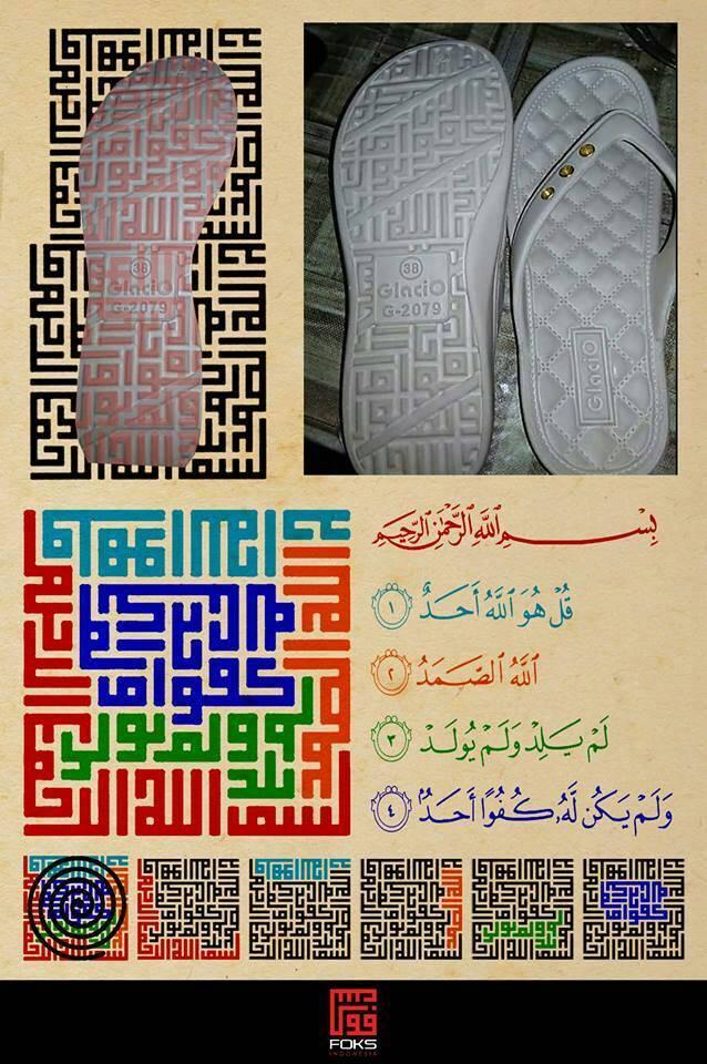 Sandal Glacio kode G-2079 yang menggunakan kaligrafi surat Al Ikhlas sebagai motifnya.