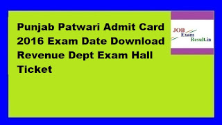 Punjab Patwari Admit Card 2016 Exam Date Download Revenue Dept Exam Hall Ticket