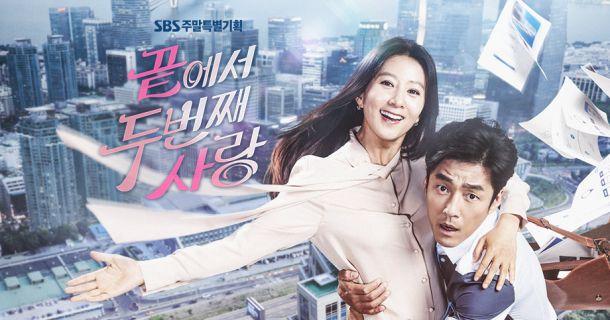 2016韓劇 倒數第二次愛情線上看,倒數第二次愛情 韓版線上看