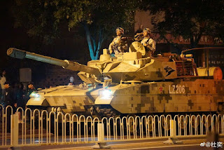 Tank Ringan Type 15 / VT5 / ZTQ-15