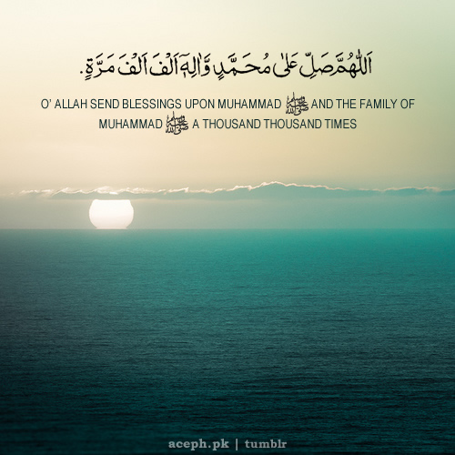 Husband Wife Islamic Quotes Wallpaper Because I M Muslim February 2013