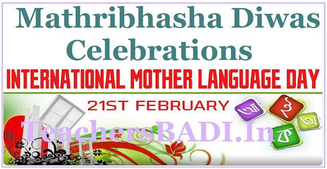 Mathribhasha Diwas, Mother Language day, Mother Tongue Day Celebrations,February 21