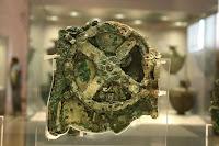 La Máquina de Antikythera en el Museo Nacional de Arqueología de Atenas