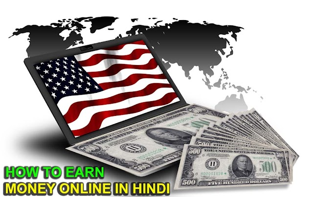 How To Make Money Online in Hindi Top 10 Tips 2019