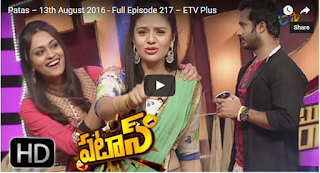 Patas – 13th August  2016 Episode  Srimukhi - Ravi