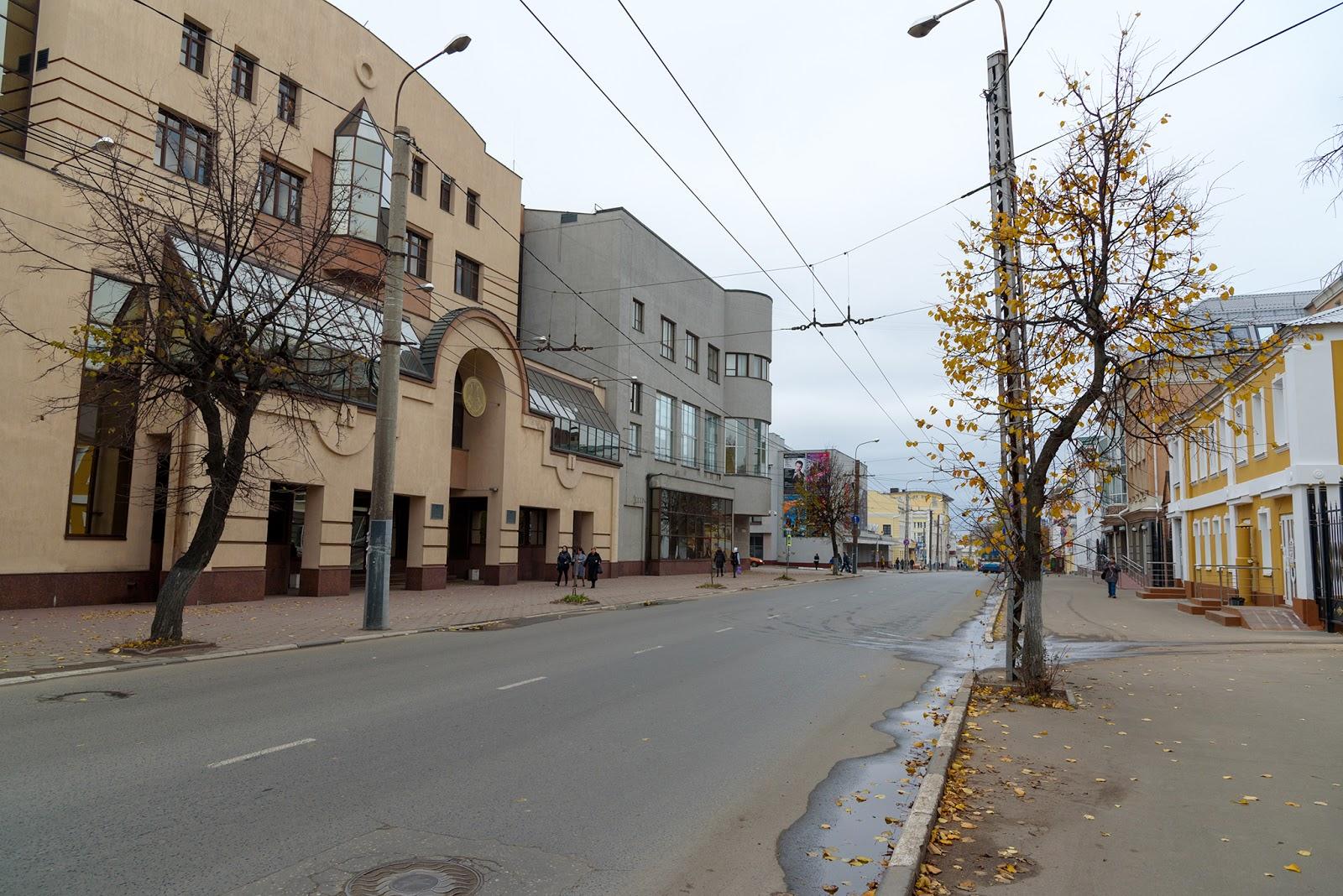 Улица Красной армии. Иваново