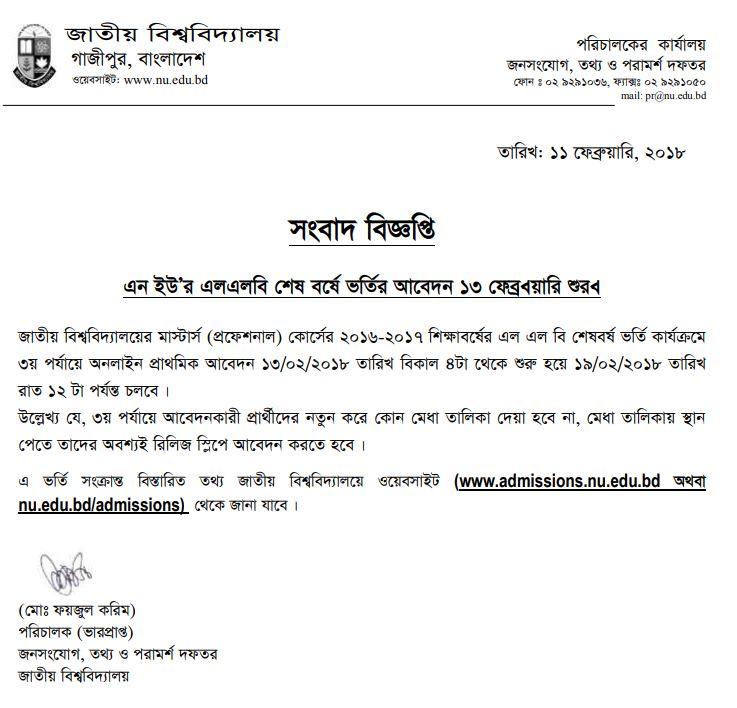 National University Bangladesh LLB Admission Notice 2018