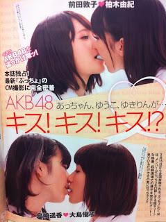 「NHK全国学校音楽コンクール」の課題曲がAKB48の新曲に決定。関係者の間では不満が頂点に [無断転載禁止]©2ch.net [596544279]YouTube動画>10本 ->画像>233枚