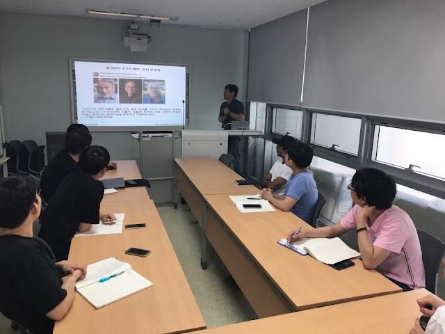 [Seminar]복잡계의 분자 모델링
