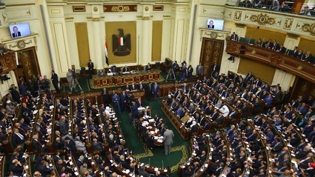 تيران وصنافير سعودية حسب قرار البرلمان المصري