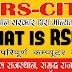 जानें RSCIT के प्रवेश और परीक्षा की पूरी जानकारी