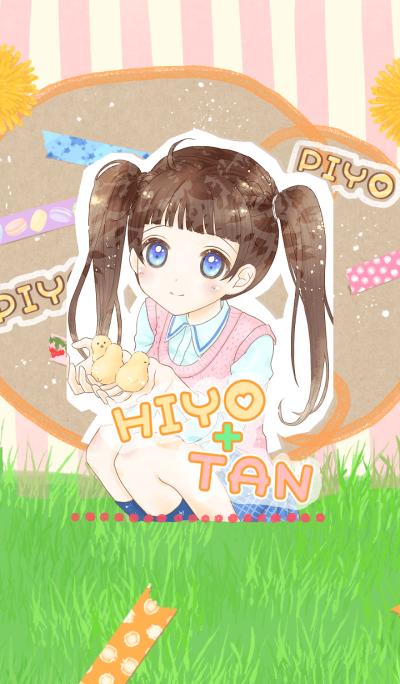 HIYO+TAN