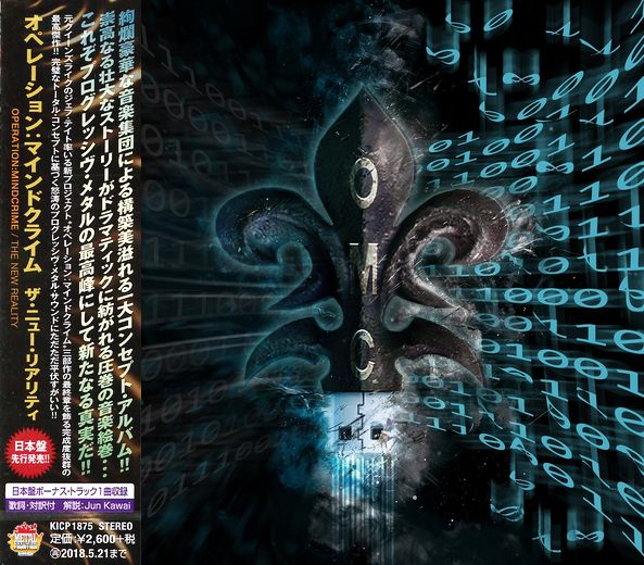 OPERATION MINDCRIME - The New Reality [Japan Edition] (2017) full