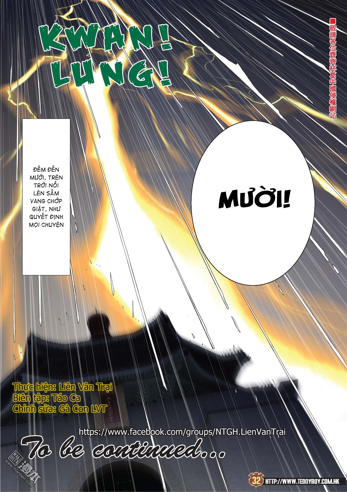 Người Trong Giang Hồ RAW Chương 2053 - NhoTruyen.Net